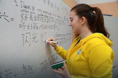 """Такмичење """"Кинески мост"""": Ко најбоље говори кинески?"""
