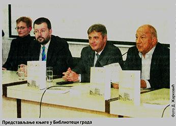Monografija o Šestoj beogradskoj gimanziji
