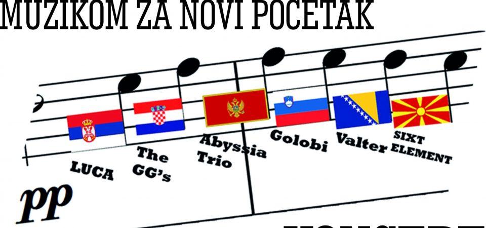 """Концерт """"МУЗИКОМ ЗА НОВИ ПОЧЕТАК"""""""