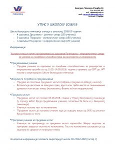 Informacije o upisu