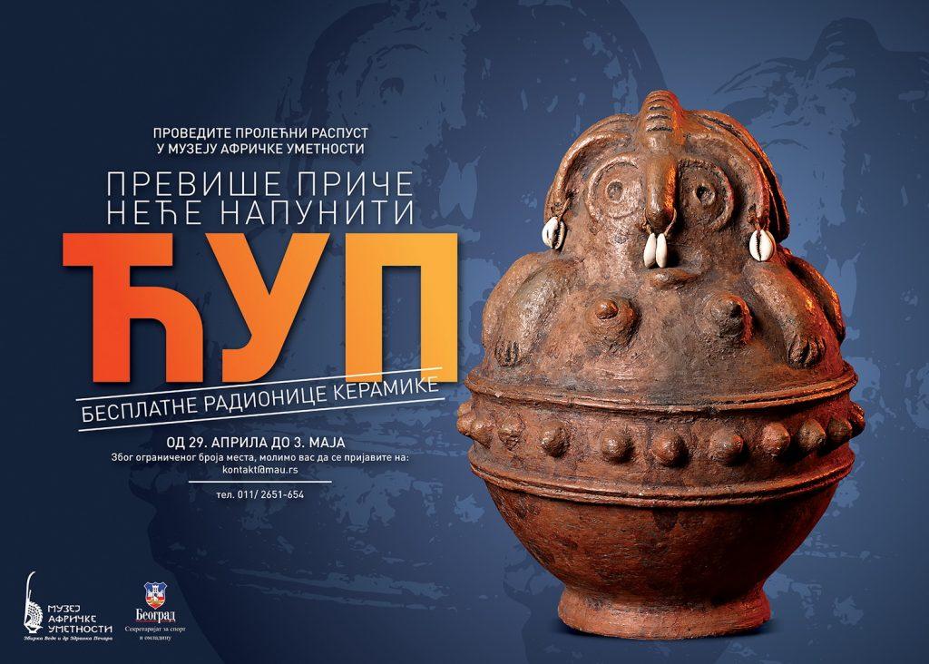 previse_price_nece_napuniti_cup_2019_plakat