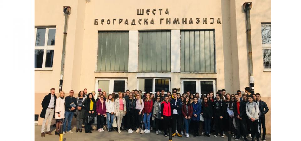 Сусрет гимназија у Београду